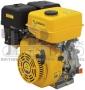 Двигатель бензиновый Sadko GE 400
