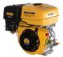 Двигатель бензиновый Sadko GE 270