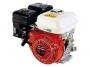 Двигатель Honda GX 200  UT (конусный вал)