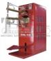 Аппарат для точечной сварки Алиста DN-25
