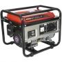 Бензиновый генератор  SunGarden HT 3000 L-M