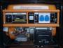 Генератор «Энергомаш» ЭГ-8755Э (бензиновый)