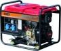 Prorab Дизельный генератор PRORAB 2001 D