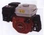 Бензиновый двигатель Tiger TE200