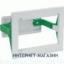 Монтажный комплект SM002 для установки SM001 на дверь распределительного щита